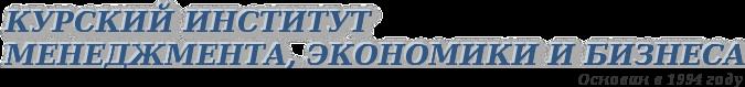 https://mebik.ru/images/logos/sitename.png