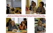 Наставничество (менторство) – новый проект СЖР Курской области