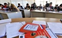 Комплексный экзамен в Центре тестирования иностранных граждан