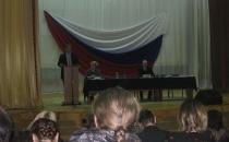 Преподаватели МЭБИК провели семинар в п.Горшечное