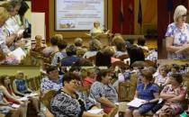 Cеминар «Основные проблемы совершенствования организационно-правовых основ местного самоуправления»