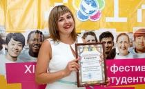 Благодарность Губернатора Курской области Наталии Свиридовой – главному специалисту по работе со студентами МЭБИК