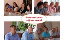 Общественная палата Курской области предлагает новые идеи и проекты