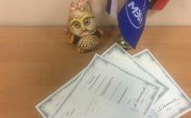 Завершили свою работу курсы повышения квалификации «Кадровое делопроизводство» на факультете открытого дополнительного образования МЭБИК