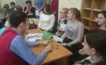 Форсайт-проект «Свой собственный бизнес. Обсудим перспективы вместе» в Советском районе