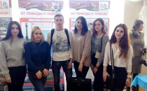 Участие МЭБИК в патриотическом форуме «Курск – город нашей Великой Победы»