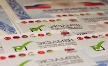 В Центре государственного тестирования иностранных граждан  МЭБИК успешно прошли тестирование иностранные граждане, желающие получить разрешение на временное проживание и вид на жительство в РФ