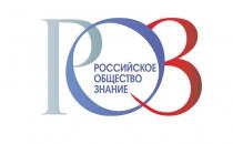 Лекторская группа Курской области информирует, разъясняет, отвечает на вопросы граждан