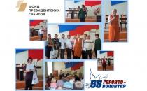 В Советском районе Курской области прошло обучение геронтоволонтеров по программе «Мы рядом! Мы вместе!»