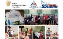 В Железногорском районе прошло обучение геронтоволонтеров по программе «Мы рядом! Мы вместе!»