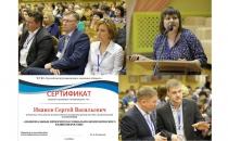 Приглашаем к участию во Всероссийской научно-практической конференции «Национальные приоритеты социально-экономического развития России»