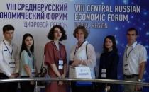 """СЭФ-2019 """"Цифровой регион"""", 26-27 июня"""