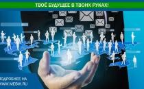 Специальность «реклама и связи с общественностью»: три весомых довода освоить профессию