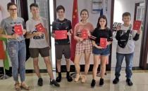 Слушатели Лингвистического центра Дома знаний вернулись из Китая