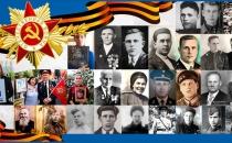 Бессмертный полк - в нашей памяти и сердцах!