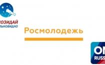Победа МЭБИК во Всероссийском конкурсе молодежных проектов #ВКМП