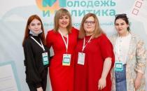 Участие МЭБИК в форуме «Молодежь и политика»