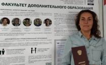 Обучение безработных курян в МЭБИК